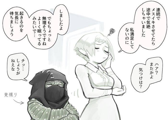 [komeko] Futanari Elf x Hagure Goblin_14