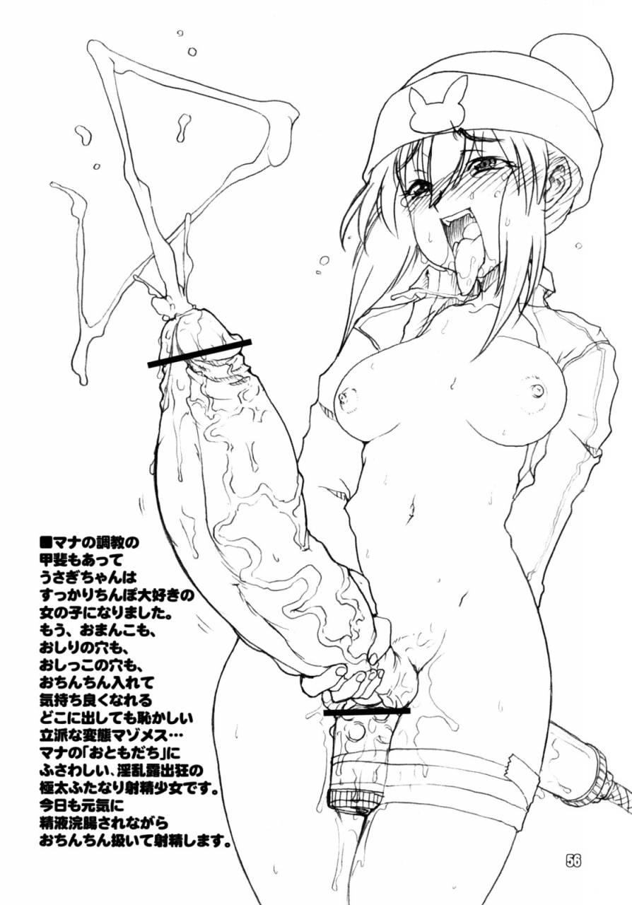 kurokawa usagi
