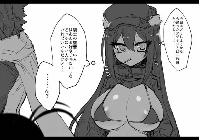 [KATUU、ホネキツネ] 路地裏ックス (魔女えっち2)